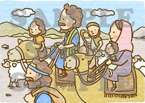 [11/1] ヤコブの帰郷
