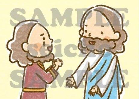 [4/19] トマスへの顕現
