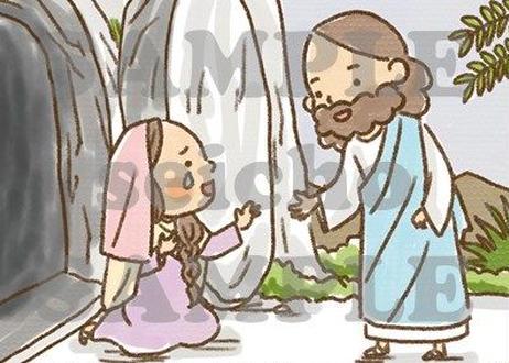 [4/12] マグダラのマリアへの顕現
