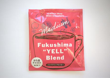 """【ハンドドリップコーヒー】ふくしまエールブレンド「Fukushima """"YELL""""  Blend」【バラ売り】"""