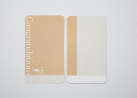 [贈り物]The CARD   選べるカード