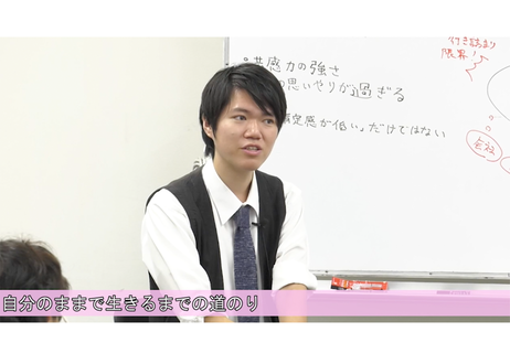 【動画】トークイベント「HSPが自分のままで生きるために」