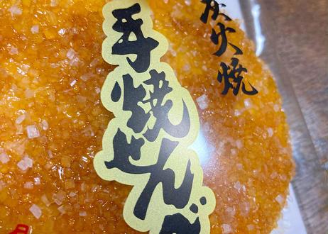「双」銚子福屋のざらめ煎餅と手摘み煎茶:峰 /新茶編