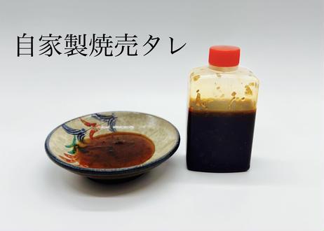 肉汁シウマイ・もち米シウマイセット 各種8個x3