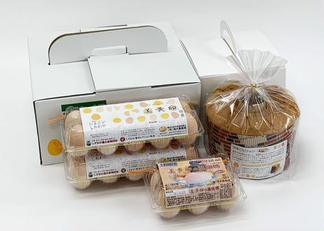 美黄卵さくら20個シフォン温泉卵しあわせセット