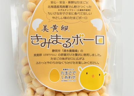 美黄卵さくら20個シフォンボーロしあわせセット