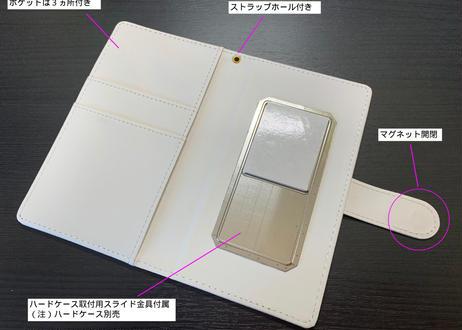 「ウルトラマン×古谷敏 」手帳型スマホケース/Atype