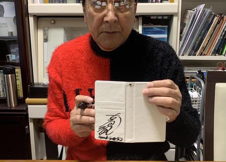 ウルトラメカ 手帳型スマホケース(古谷敏氏直筆サイン入り)