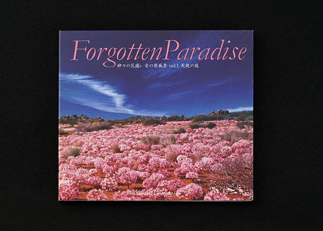 《送料込み》CD 神々の花園®-音の原風景 Soundscape in Forgotten Paradise vol.1 天使の庭 ネイチャーサウンド