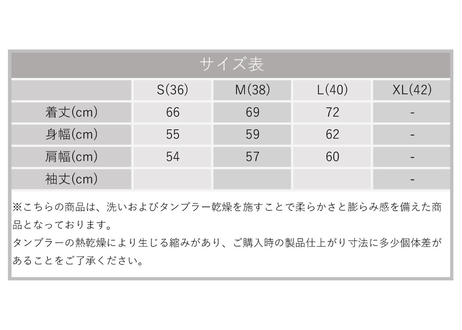 ★EC限定 NEWカラー(オートミール)・ボクシンググローブポケット両Vトレーニングシャツ  ( AGS21SS-006)