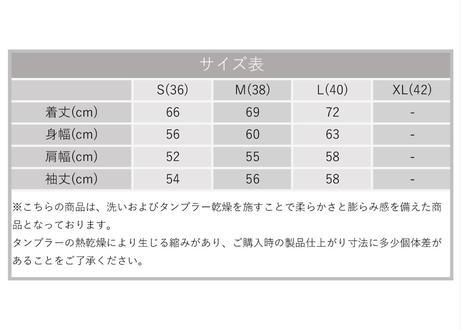 サイドラインパーカー(シングル・ホワイト/AGS20AW-001)