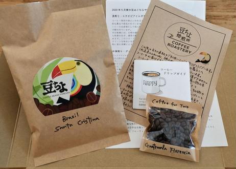 【定期便】毎月1日発送・浅煎り200g(豆)