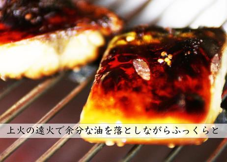 トロ鯖使用_うま塩寿司