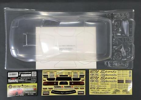 MAZDA  RX-7 FC3S BN Sports公認