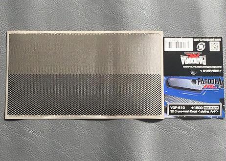3D  Cross-mesh Decal |plating メッキ
