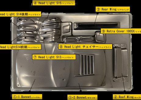 ヘッドライト&ボンネットセット|カーボンスタイル