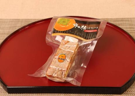 信州名産 市田柿ミルフィーユ 約100g 1個