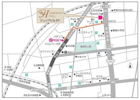 栗原麻樹ピアノリサイタル 3rd CD発売記念~舞踏への誘い~