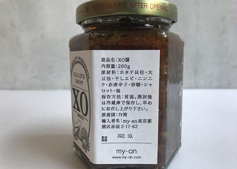XO醬    scallop&shrimp sauce