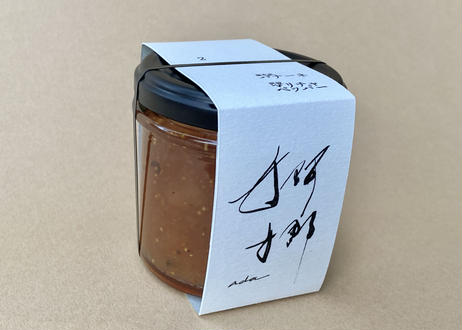 kiguuの瓶詰め 婀娜【バナーネ×マリチャペッパー】