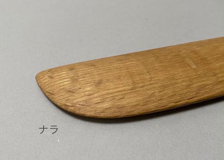 cooking spatula