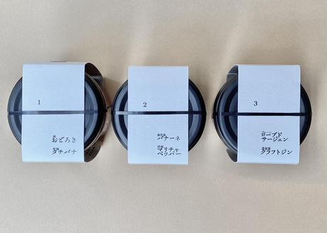 kiguuの瓶詰め 婀娜【オドロキ×タチバナ】