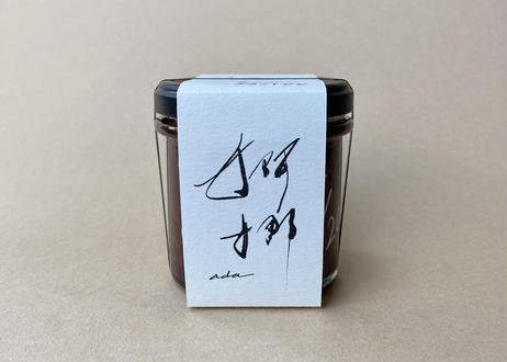 kiguuの瓶詰め 婀娜【ローブドサージェン×クラフトジン】