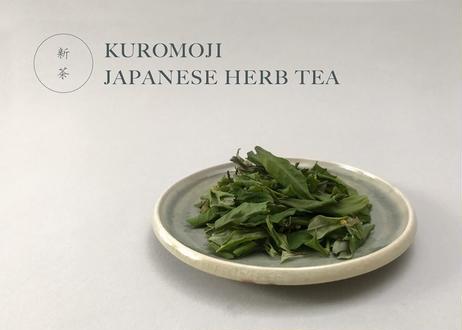kuromoji tea