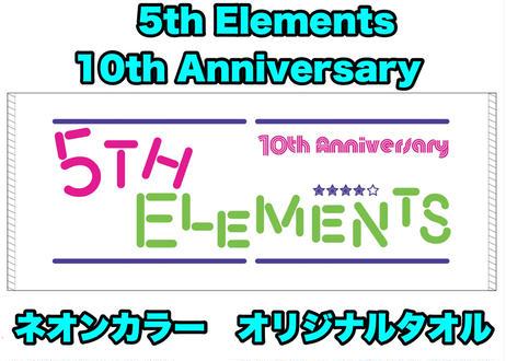10th Anniversary ネオンカラー フェイスタオル