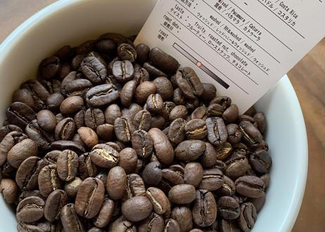 コーヒー ブレンドNo.0   200g
