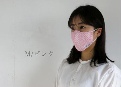 【新】純銀シルク&抗菌抗ウイルス加工マスク『霞桜』(かすみざくら)