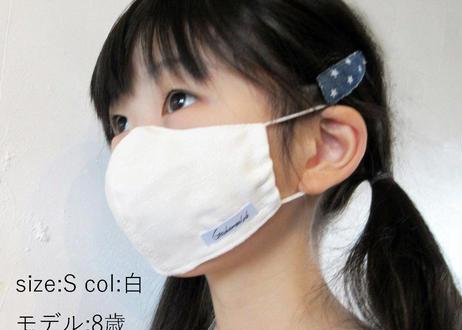 『COQ』呼吸しやすい!純銀とシルクのマスク