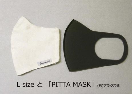 『 Light』銀とシルクのマスク