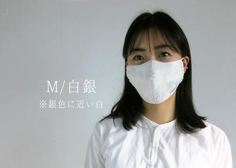 【新】純銀シルク&抗ウイルスの幾何柄マスク『GEOMETRIC』(ジオメトリック)