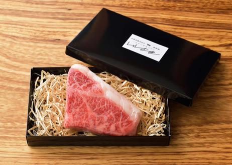 黒毛和牛サーロインステーキ ハーフカット 200g
