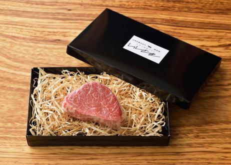 【数量限定】黒毛和牛シャトーブリアンステーキ 200g