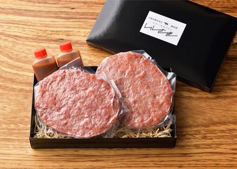 黒毛和牛ハンバーグ 2枚セット(未調理品)