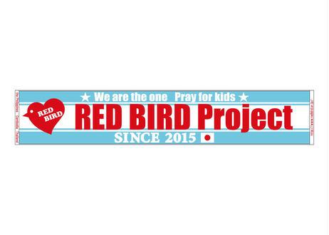 RED BIRD タオルマフラー
