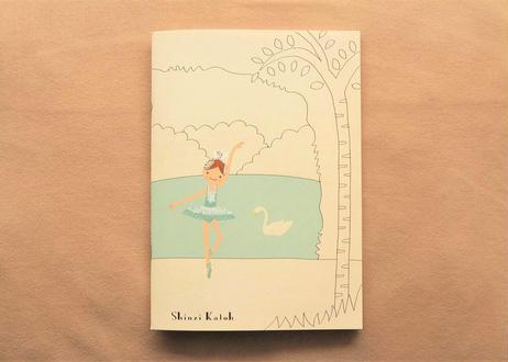 A5ノートブック(白鳥の湖)