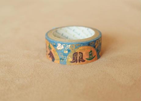マスキングテープ(注文の多い料理店)