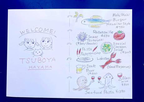 喜多嶋隆★最新作!!『潮風キッチン』限定特典付きサイン本【2次ご予約】