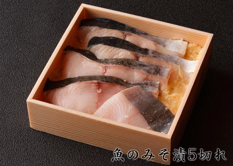 【六盛頒布会9月・10月・11月コース】お家で御馳走 ~京都の美味しいもんをご自宅で~