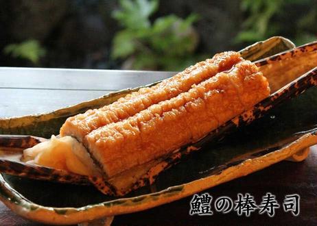 【六盛頒布会6月・7月・8月コース】お家で御馳走 ~京都の美味しいもんをご自宅で~