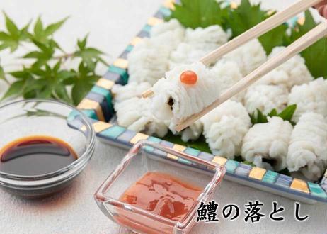 【六盛頒布会4月・5月・6月コース】お家で御馳走 ~京都の美味しいもんをご自宅で~