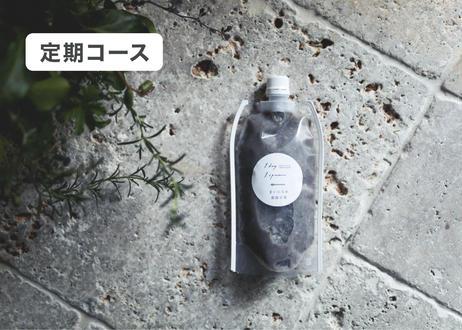 【定期コース】まいにちの黒麹甘酒