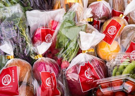 【期間限定】NOTO高農園 グランシェフ御用達の夏野菜 3000円セット(税込・送料別)