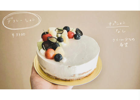 オーダーケーキについて