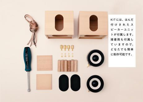 talbot one spruce kit 【塗装なし】