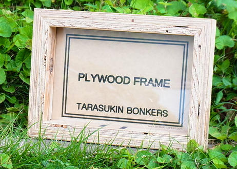 PLYWOOD FRAME  <A5>