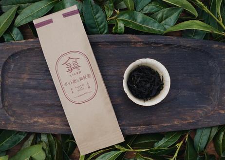 ポット出し和紅茶 茶葉×3袋